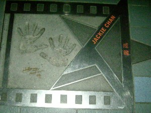 """""""Jackie Chan"""" in the Avenue of Stars"""