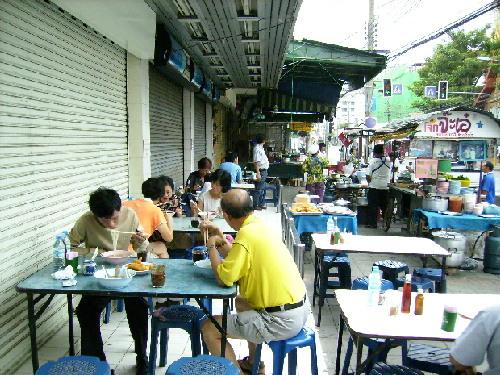 A Siamese Roadside Noodle-stall