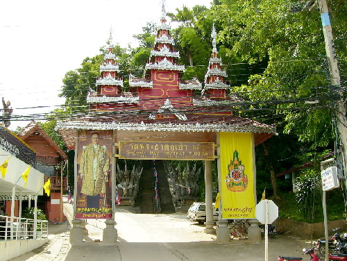 Wat Phratat Pukhao Arch