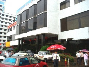 Huaqiao Hotel, Zhaoqing City