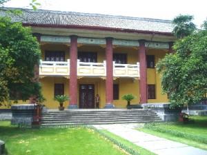 Jingiang Princes' Palace, Yushan Garden