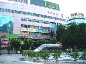 Sunon Hotel, Shenzhen City