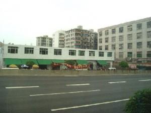 An expressway to Quangzhou City