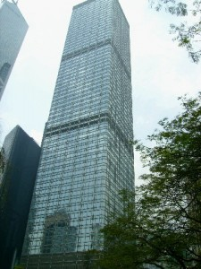 Cheung Kong Centre (62 floors)