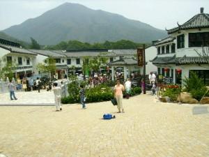 Ngong Pin Village, Lantau Island