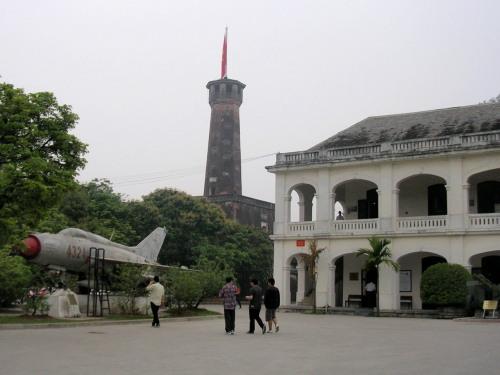 Vietnam Military Museum