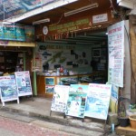 A tour agency at Phi Phi Village