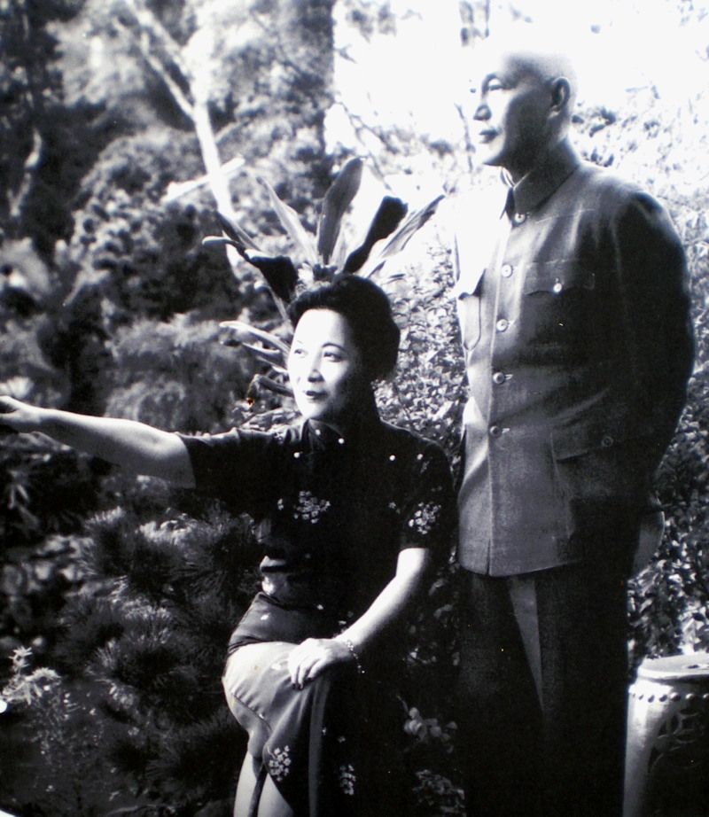 Ling Song His Wife(song Mei-ling