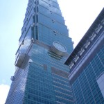 Taipei 101 (The current world's tallest building)