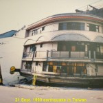 The 921 Earthquake Damaged a Building (1999)
