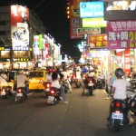 Fusing Road, Taichung