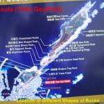 Map of Yeliu Peninsula