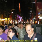 Xi Men Ding Night Market, Taipei