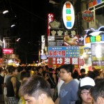 Crowded Feng Chia Night Market