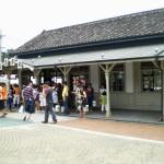 Checheng Railway Station