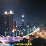 Love River in Kaohsiung City