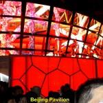 Beijing Pavilion, a mini-pavilion