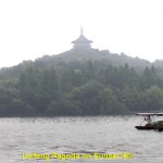 Leifeng Pagoda seen from the West Lake