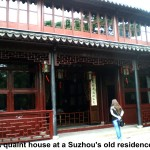 A quaint building in a Suzhou Garden(Residence)