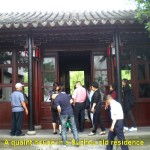 Another quaint building in a Suzhou Garden(Residence)