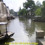 A canal in Suzhou Water Town