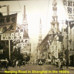 An old photo showing Nanjing Road in Shanghai in the 1930's