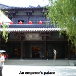 King Wu's Palace