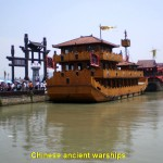 Ancient Chinese Warships