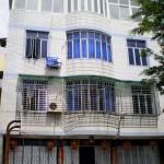 Aunty Chui Moi's house