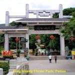 Feng Huang Theme Park, Putian