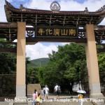 Nan Shan Guang Hua Temple, Putian