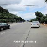 An expressway to Xiamen from Putian