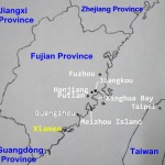 Fujian Province showing some towns and cities