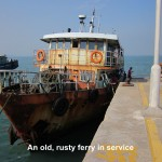 A Meizhou Island ferry which was old and rusty