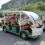 A Meizhou Island tourist car