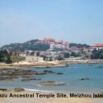 Mazu Ancestral Temple Site, Meizhou Island