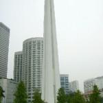 The Civilian War Memorial