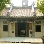 Fuk Tak Chi Museum