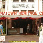 Chinatown Heritage Centre, Pagoda Street