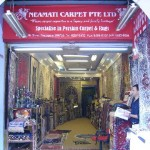 A carpet shop in Arab Street