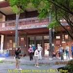 Old Bai House
