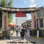 Entrance to Sa Village