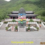 Naxi Temple, Jade Water Village