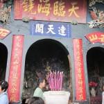 Daitian Pavilion(Temple)