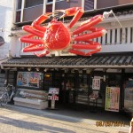 A restaurant with a large plastic crab