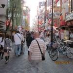 Shinsaibashi Area in Osaka