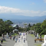 Gotemba City as seen from the White Buddhist Shrine