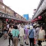 Nakamize Street