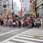 More anti-nuclear plant protestors in Shijuku Area
