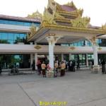 Bagan Airport